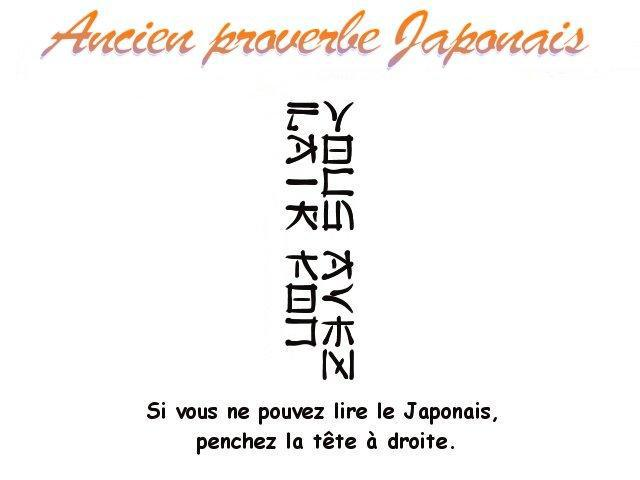 dans Humour (284) ancien-proverbe-japonais